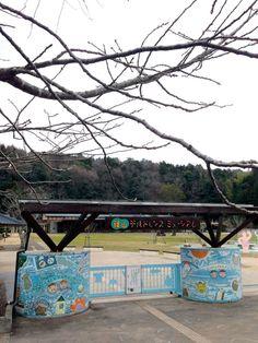 篠山市小田中 篠山チルドレンズミュージアム 2013/3/15 #sasayama