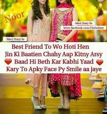I so do agree with it . Hundred percent rite Dear Mom And Dad, Best Friends Forever, Bff, Besties, Friendship, Jokes, Feelings, Urdu Poetry, Dil Se
