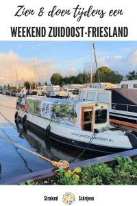 Boat, Camping, Tips, Dinghy, Advice, Boats, Outdoor Camping, Campers, Tent Camping