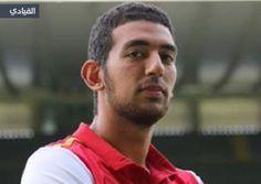 بالفيديو: اللاعب المصري أحمد حسن كوكا يهز شباك النجم كسياس بهدف تاريخي