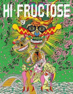 Our next print issue of Hi-Fructose Magazine arrives in stores Jan. Featured in this issue is: A glaringly awesome cover by Japanese art icon Keiichi Tanaami. Tanaami's history and stor Art And Illustration, Japanese Pop Art, Japanese Artists, Japanese Contemporary Art, Traditional Japanese, Contemporary Artists, Toy Art, Misaki Kawai, Keiichi Tanaami