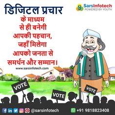 बिहार में चुनाव के मतदान के दिन नज़दीक आ रहे हैं। इन आखरी कुछ दिनों में आप हमारी सोशल मीडिया प्रचार की सेवाओं की सहयता ले सकते हैं और इसके परिणाम उत्कृष्ट हो सकते हैं। #BiharVidhansabhaChunav2020 #BiharNextCM #Bihar #ElectionManagementServices #BiharElection #electionofbihar #socialmediamarketing #socialmedia #socialmediacampaign Best Web Design, Web Design Company, Online Business, Digital Marketing