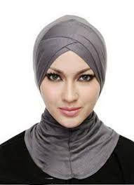 Ninja the inside of hijab