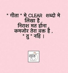 1164 Best Anmol Moti Images Quotes Hindi Quotes Manager Quotes