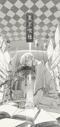 Kaneki Ken. I don't like this part in the manga bit this is really cool
