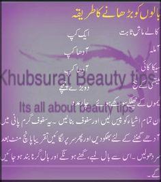Getting long hair tips in urdu |beauty tips for hairs