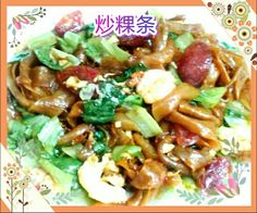 Easy meal ~ Stir Fried Flat Noodles