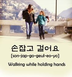 Learn how to say walking while holding hands in Korean