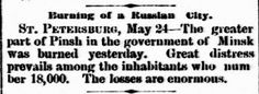 Genealogical Gems: On This Day: Russian city burns