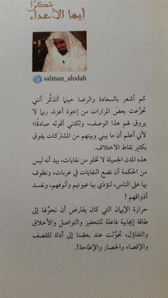 Favorite Tweets by ѕαrα รєtгเ ♥ (@sasomisara) | Twitter