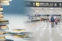 Moedas poderão ser trocadas por dinheiro eletrônico no Aeroporto de Narita