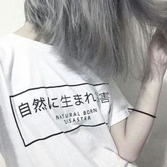 Картинка с тегом «grunge, hair, and white»