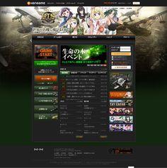 HIS Patriot Online Game Start, Online Games, Sky, Japan, Heaven, Heavens, Japanese