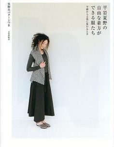 Adult Women Free & Natural Style Clothes by Natsuno Hiraiwa - Japanese Sewing Pattern Book