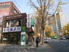 Seoul's street.