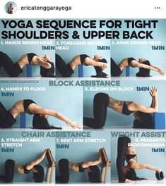 Yoga sequence for tight shoulders and upper back #YogaBlocks