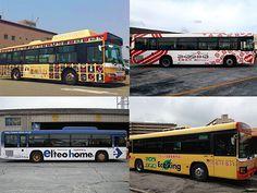 姫路・神姫バスが「ラッピング総選挙」-24台で競う(写真ニュース)