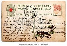 stock photo : RUSSIA - CIRCA 1907: Vintage post card, back side with private letters and stamp Tula city, circa 1907