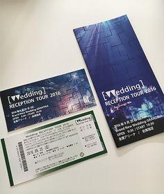 コンサートチケット風招待状・席次表セット|ブライダルアイテムユープラン