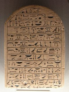Kunsthistorisches Museum Vienna, Egyptian - Oriental Collection Inv AS 146 Probably from Abydos Middle Kingdom, 12th or 13th dynasty