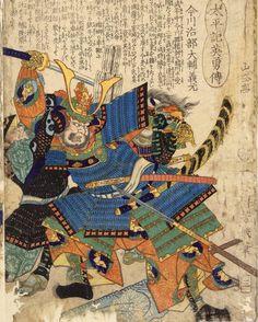 Japanese Artwork, Japanese Tattoo Art, Japanese Prints, Samurai Artwork, Japan Painting, Traditional Japanese Art, Japan Tattoo, Kuniyoshi, Samurai Warrior