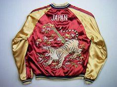 Suka-Jan (Yokosuka Jumper)/ スカジャン、横須賀ジャンンパー;Stadium Jacket with Japanese Embroidery