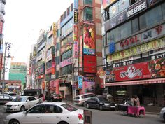 Street scene from Ulsan in South Korea:They have a pic of where I used to live in Ulsan, South Korea...the interwebs...so amazing!!