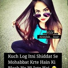 #😁😉😉😉 Heart Wallpaper, Crush Quotes, Stylish, Movie Posters, Instagram, Amor Quotes, Film Poster, My Crush Quotes, Billboard