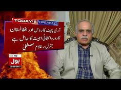 What Is The Actual Problem Of Afghanistan - Breaking Today - https://www.pakistantalkshow.com/what-is-the-actual-problem-of-afghanistan-breaking-today/ - http://img.youtube.com/vi/7xpsEnSwm3w/0.jpg