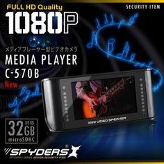 最新!超小型カメラ最前線: 置時計型超小型ビデオカメラ スパイカメラ スパイダーズX (C-570B) ブラック 1080P 液...
