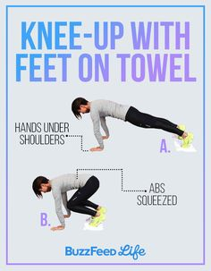 Knee-Up With Feet On Towel