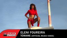 Eleni Foureira - Tómame - Official Music Video Music Songs, Music Videos, Greek Music, Music Charts, I Got You, Itunes, Journey, Wonder Woman, Apple
