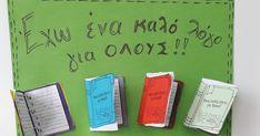 Ένας καλός λόγος για όλους! Projects To Try, Teaching, School, Books, Libros, Learning, Book, Book Illustrations, Libri