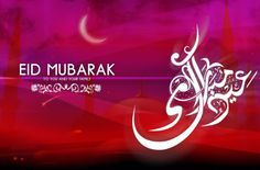 Eid Al-Fitr, also called Feast of Breaking the Fast, is an important religious holiday celebrated by Muslims worldwide that marks the end of Ramadan, the Islamic holy month of fasting (sawm). The religious Eid is a single day and Muslims are not permitted to fast on that day.