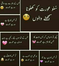 af90cf ad9654 urdu quotes islamic quotes