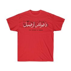 The Future is Female t-Shirt,Yislamoo Mother Day Gifts, Mothers Day Presents