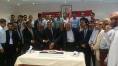 #موسوعة_اليمن_الإخبارية l السفارة اليمنية في مسقط تقيم احتفالا بمناسبة الذكرى ال 55 لثورة 26 سبتمبر المجيدة