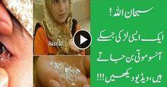 Lebanese Girl Produces Crystal Tears