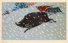 nbz220-雪中を走る亥 Japanese Illustration, Graphic Illustration, Vintage Magazine, Andersen's Fairy Tales, Year Of The Pig, New Year Card, Illustrations, Mammals, Printmaking