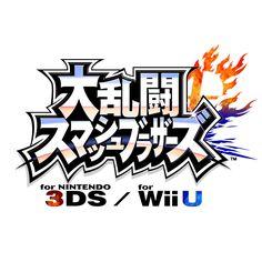 『大乱闘スマッシュブラザーズ for Nintendo 3DS  / Wii U』の参戦ファイターを募集するページです。 © 2014 Nintendo Original Game: © Nintendo / HAL Laboratory, Inc. Characters: © Nintendo / HAL Laboratory, Inc. / Pokémon. / Creatures Inc. / GAME FREAK inc. / SHIGESATO ITOI / APE inc. / INTELLIGENT SYSTEMS / SEGA / CAPCOM CO., LTD. / BANDAI NAMCO Games Inc. / MONOLITHSOFT