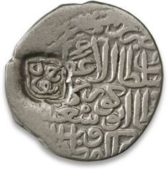 Dynasty The Timurid Rulers of Central Asia and Iran, 771-906 H/1369-1500 AD