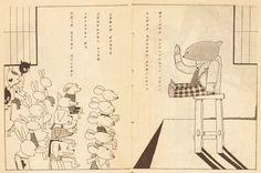 'Village of Animals' by Takeo Takei