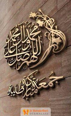 Jummah Mubarak to all Arabic Calligraphy Art, Arabic Art, Caligraphy, Islamic Decor, Islamic Wall Art, Allah Wallpaper, Islamic Wallpaper, Islamic Images, Islamic Pictures