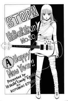 Hibarikun by 江口寿史:Eguchi Hisashi Manga Illustration, Character Illustration, Old Anime, Anime Art, Angel Manga, Comic Party, Cute Girl Drawing, Anime Drawings Sketches, Anime Music