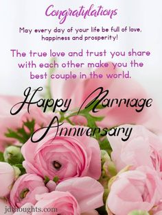 Anniversary Message Couple, Marriage Anniversary Wishes Quotes, Anniversary Wishes For Friends, Happy Wedding Anniversary Wishes, Birthday Wishes, Birthday Msgs, 25 Anniversary, Anniversary Greetings, Happy Birthday
