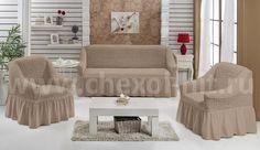 Комплект чехлов на диван и 2 кресла цвет какао