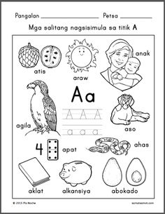 Free Patinig Worksheets (Set 2) « The Filipino