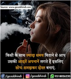 दुनिया भर के सबसे ग़ज़ब रोचक तथ्य . अभी Visit किजिए www.gazabhindi.com पर... Gernal Knowledge, General Knowledge Facts, Knowledge Quotes, Wow Facts, Real Facts, Motivational Poems, Inspirational Quotes, Amazing Facts For Students, Psychological Facts About Boys