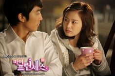 """Song Seung-Heon as Park Hae Young and Kim Tae-Hee as Lee Seol in the Korean drama """"My Princess"""" (2011) 마이 프린세스"""