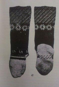Вълнени чорапи от с. Чупрене, Белоградчишко